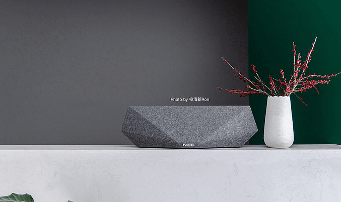 Dynaudio Music 5 Review – High-Quality Bluetooth speaker