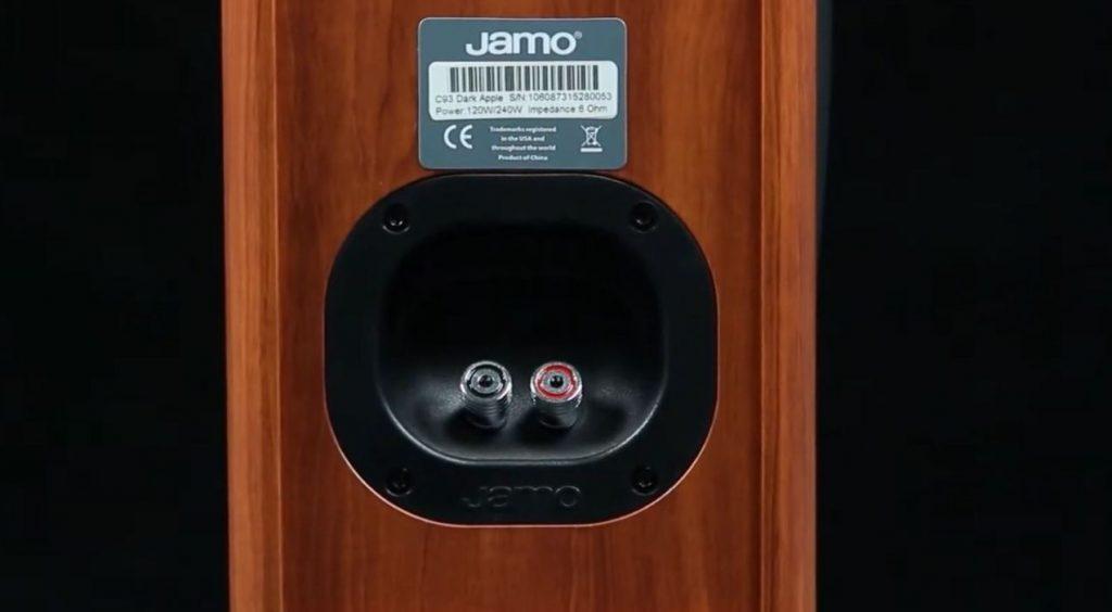 jamo C93 speaker